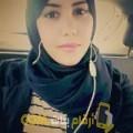 أنا نهاد من ليبيا 24 سنة عازب(ة) و أبحث عن رجال ل الزواج