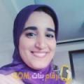 أنا رشيدة من المغرب 29 سنة عازب(ة) و أبحث عن رجال ل الدردشة