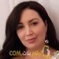 أنا نيمة من البحرين 37 سنة مطلق(ة) و أبحث عن رجال ل التعارف