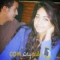 أنا ليمة من الكويت 23 سنة عازب(ة) و أبحث عن رجال ل التعارف