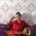 أنا نجمة من فلسطين 25 سنة عازب(ة) و أبحث عن رجال ل الحب