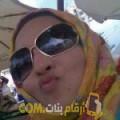 أنا أسيل من الجزائر 39 سنة مطلق(ة) و أبحث عن رجال ل الحب