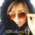 أنا هناء من المغرب 35 سنة مطلق(ة) و أبحث عن رجال ل الزواج