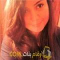 أنا عزيزة من العراق 21 سنة عازب(ة) و أبحث عن رجال ل الحب