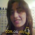 أنا دانة من تونس 28 سنة عازب(ة) و أبحث عن رجال ل التعارف