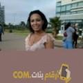 أنا نهاد من المغرب 30 سنة عازب(ة) و أبحث عن رجال ل التعارف