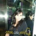 أنا شيماء من فلسطين 30 سنة عازب(ة) و أبحث عن رجال ل الزواج
