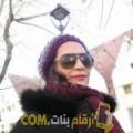 أنا نجلة من سوريا 38 سنة مطلق(ة) و أبحث عن رجال ل الحب