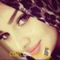 أنا نيمة من فلسطين 24 سنة عازب(ة) و أبحث عن رجال ل الحب