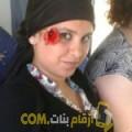 أنا سيلينة من عمان 26 سنة عازب(ة) و أبحث عن رجال ل المتعة