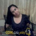 أنا إشراف من سوريا 33 سنة مطلق(ة) و أبحث عن رجال ل المتعة