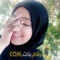 أنا زينب من سوريا 20 سنة عازب(ة) و أبحث عن رجال ل الزواج