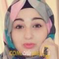 أنا نرجس من عمان 28 سنة عازب(ة) و أبحث عن رجال ل الزواج