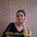 أنا نصيرة من الإمارات 32 سنة مطلق(ة) و أبحث عن رجال ل الزواج