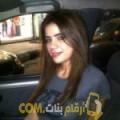 أنا سهير من الكويت 34 سنة مطلق(ة) و أبحث عن رجال ل الصداقة