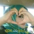 أنا يمنى من فلسطين 24 سنة عازب(ة) و أبحث عن رجال ل المتعة