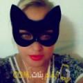أنا سهام من عمان 35 سنة مطلق(ة) و أبحث عن رجال ل التعارف