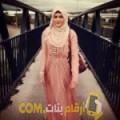أنا ميرة من الأردن 28 سنة عازب(ة) و أبحث عن رجال ل الزواج