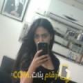 أنا مجدولين من فلسطين 22 سنة عازب(ة) و أبحث عن رجال ل التعارف