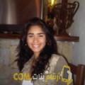 أنا عتيقة من اليمن 26 سنة عازب(ة) و أبحث عن رجال ل الدردشة