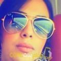 أنا ابتسام من البحرين 23 سنة عازب(ة) و أبحث عن رجال ل الحب