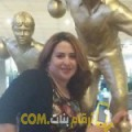 أنا حلى من عمان 32 سنة مطلق(ة) و أبحث عن رجال ل الحب
