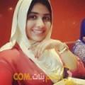 أنا رجاء من الكويت 22 سنة عازب(ة) و أبحث عن رجال ل الحب