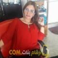 أنا ريهام من قطر 42 سنة مطلق(ة) و أبحث عن رجال ل الحب