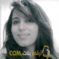 أنا حبيبة من ليبيا 27 سنة عازب(ة) و أبحث عن رجال ل الزواج