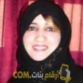 أنا إشراق من عمان 26 سنة عازب(ة) و أبحث عن رجال ل الزواج