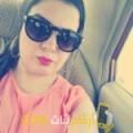 أنا آنسة من الجزائر 32 سنة عازب(ة) و أبحث عن رجال ل الدردشة