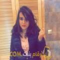 أنا ميرنة من السعودية 20 سنة عازب(ة) و أبحث عن رجال ل الحب