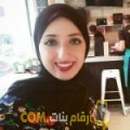 أنا صوفي من فلسطين 37 سنة مطلق(ة) و أبحث عن رجال ل الصداقة