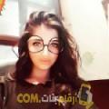 أنا نور من الجزائر 26 سنة عازب(ة) و أبحث عن رجال ل المتعة