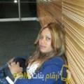 أنا نادين من قطر 37 سنة مطلق(ة) و أبحث عن رجال ل المتعة