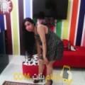 أنا رامة من لبنان 33 سنة مطلق(ة) و أبحث عن رجال ل الدردشة