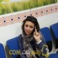 أنا صليحة من المغرب 22 سنة عازب(ة) و أبحث عن رجال ل التعارف