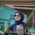 أنا سوسن من ليبيا 30 سنة عازب(ة) و أبحث عن رجال ل الصداقة