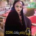 أنا أمال من الإمارات 27 سنة عازب(ة) و أبحث عن رجال ل الزواج