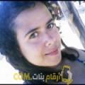 أنا نجوى من الأردن 25 سنة عازب(ة) و أبحث عن رجال ل التعارف