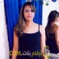أنا فطومة من المغرب 44 سنة مطلق(ة) و أبحث عن رجال ل الصداقة