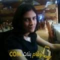 أنا إلهام من الكويت 30 سنة عازب(ة) و أبحث عن رجال ل الزواج