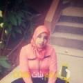 أنا كبيرة من سوريا 24 سنة عازب(ة) و أبحث عن رجال ل المتعة