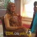 أنا عزيزة من لبنان 57 سنة مطلق(ة) و أبحث عن رجال ل التعارف