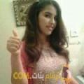 أنا فريدة من تونس 25 سنة عازب(ة) و أبحث عن رجال ل الزواج