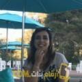 أنا نرجس من سوريا 22 سنة عازب(ة) و أبحث عن رجال ل التعارف