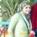 أنا سهى من سوريا 39 سنة مطلق(ة) و أبحث عن رجال ل التعارف