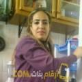أنا ياسمينة من الإمارات 35 سنة مطلق(ة) و أبحث عن رجال ل التعارف