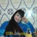 أنا نيلي من فلسطين 29 سنة عازب(ة) و أبحث عن رجال ل التعارف
