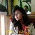 أنا أميمة من قطر 29 سنة عازب(ة) و أبحث عن رجال ل الصداقة